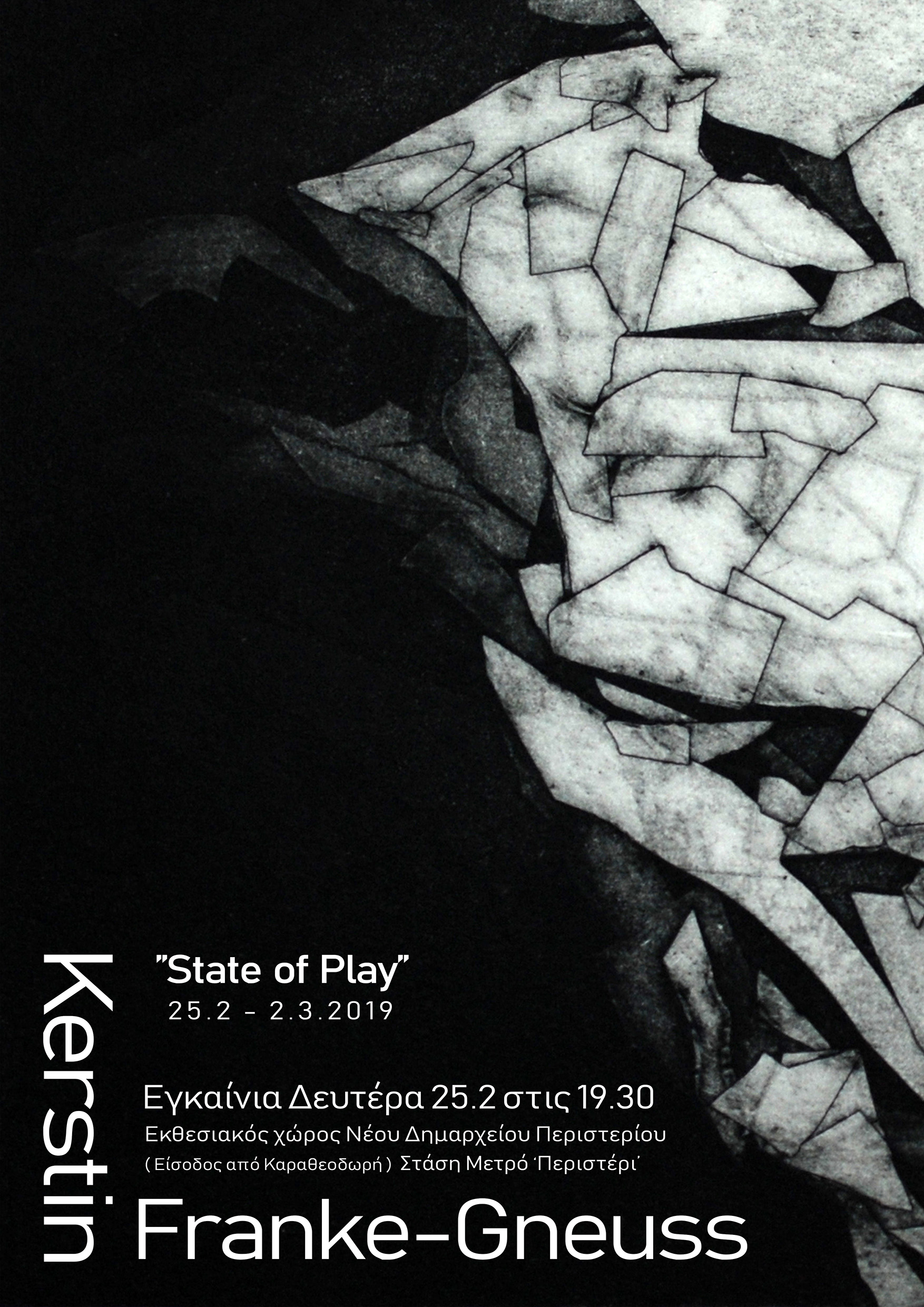 Flyer State of Play